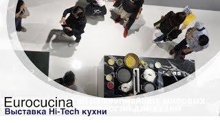 видео Обзоры новинок Hi-Tech