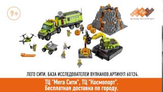 Новинки Лего 2016 в Самаре - скидки на LEGO до 30% - купить игрушки в Самаре(, 2016-06-16T11:17:52.000Z)