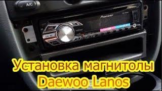 Установка магнитолы Daewoo Lanos(, 2013-04-21T17:56:44.000Z)