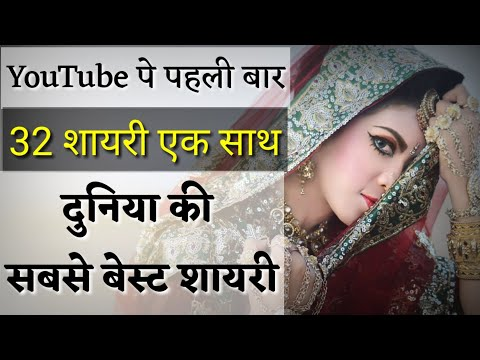 Best Shayari Compilation | इबादत IBADAT | SANT HARISH | NEW LIFE.