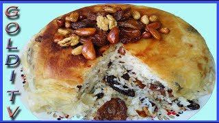 Չամիչով Փլավ Լավաշով - Rice with Raisins .плов с рисом и изюмом.