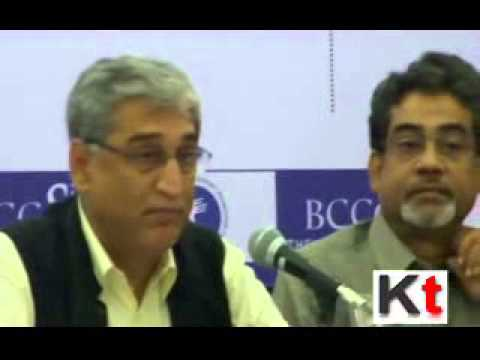 BCCI seminar on Foreign Trade Policy