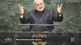 PM Narendra Modi to Brainstorm With India Inc
