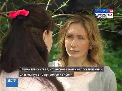 знакомства для секса комсомольск-на-амуре без регистрации