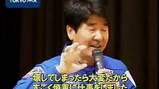 宇宙飛行士・土井隆雄さん帰国 「保管室取り付け、ドキドキした」