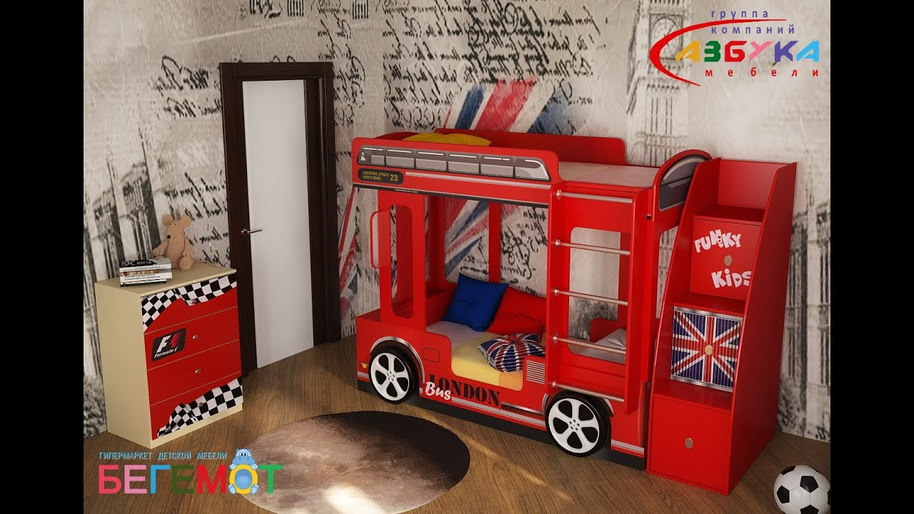 Детская двухъярусная кровать машина тягач Scania - YouTube