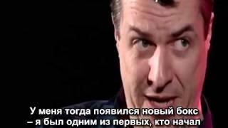 Oasis - Definitely Maybe [rus subs] [русские субтитры, документальный фильм Definitely Maybe, Oasis]