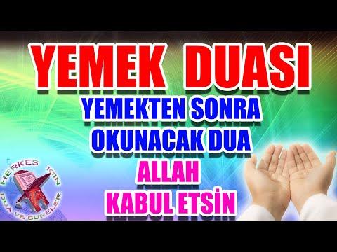 Yemek duası dinle Herkes için - Sofra Duası - Taam Duası -  Elhamdulillahillezi etamena indir