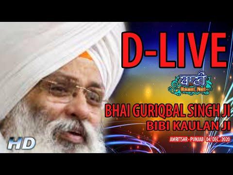 D-Live-Bhai-Guriqbal-Singh-Ji-Bibi-Kaulan-Ji-From-Amritsar-Punjab-4-Dec-2020