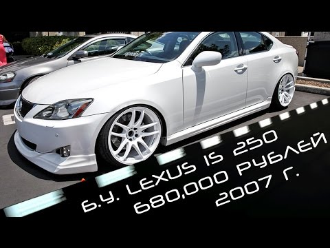 Lexus GS300 stance - Большой тест-драйв (б/у) / Big Test Drive .