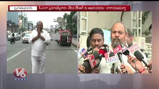 Actor R Narayana Murthy Praises CM KCR Over TRS Victory In Telangana Elections 2018 | Hyderabad | V6