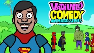 Superheld-Cartoon - Vadivelu Comedy-Animierte Version | Kaipulla (Ep #1)