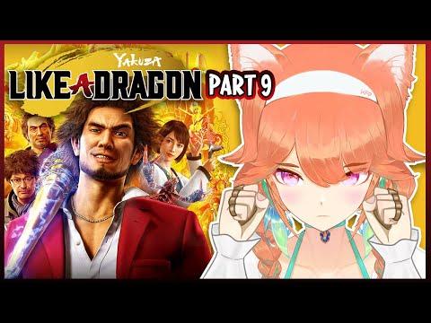 【Yakuza: Like a Dragon】NANBA IS BACK #kfp #キアライブ (SPOILERS ALERT)