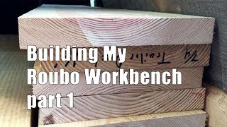 Building My Roubo Workbench - Part 1