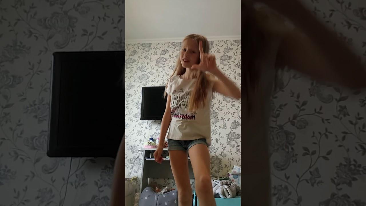 Как я танцую (3 часть )