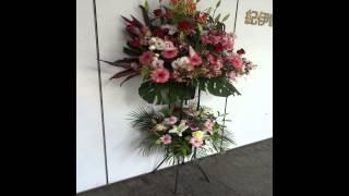 藤田玲様あてスタンド花を紀伊國屋サザンシアターへお届けしました。htt...