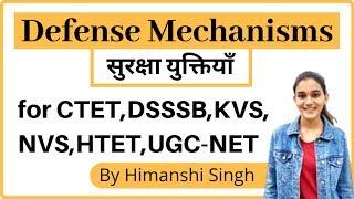[Hindi] Ego Defense Mechanism for CTET,KVS,NVS,DSSSB,HTET,UGC-NET