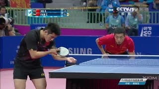 Fan Zhendong vs Xu Xin (Asian Games) Final