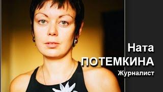Украина: Преступникам в желто-голубом прощают все...