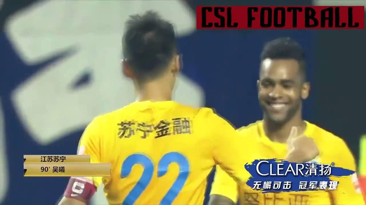 Shijiazhuang 1 6 Jiangsu Suning all goals alex teixeira hat
