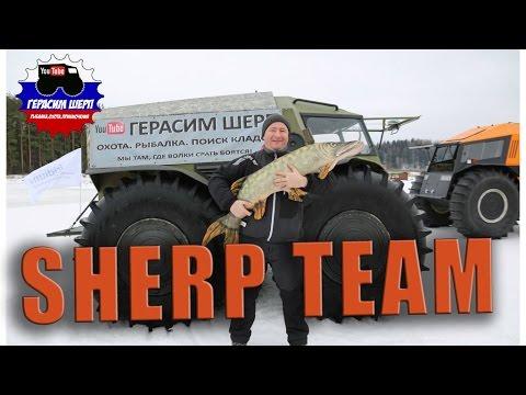 Тест драйв Шерп! Дурачимся, ловим рыбу!  ч2