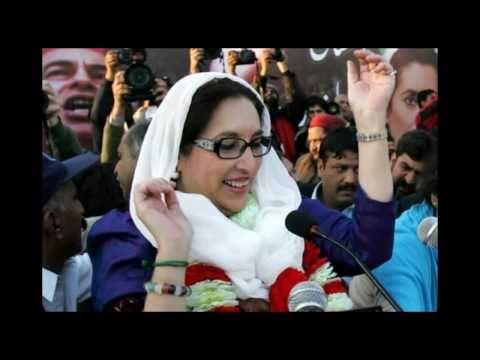 Jiye Bhutto