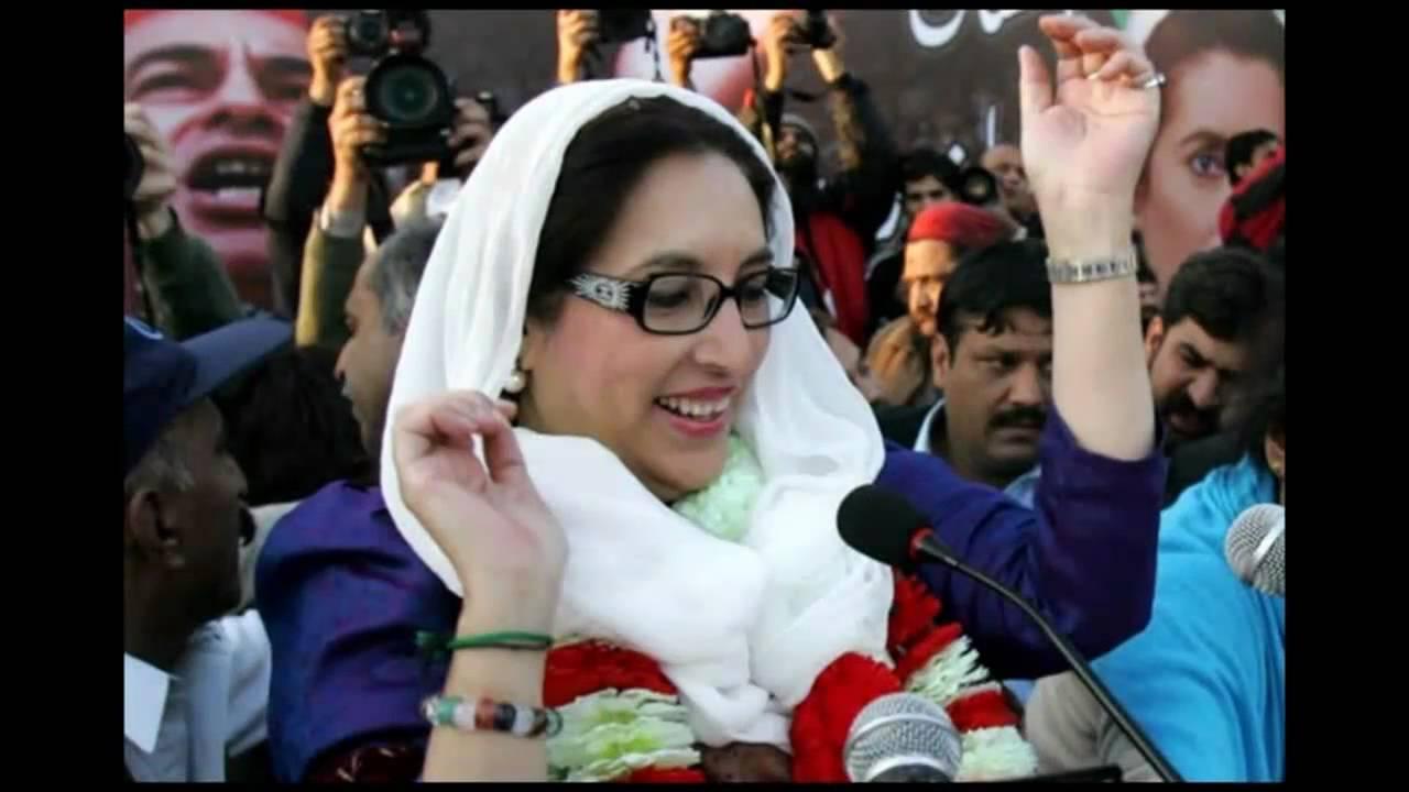 Jiye bhutto (mai baghi hoon) alamdar khan by bilawal on amazon.