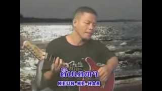 Laos song 2012. ສຸດທະລິດ KJB - ນ້ຳຂອງຍາມແລງ [8/9]
