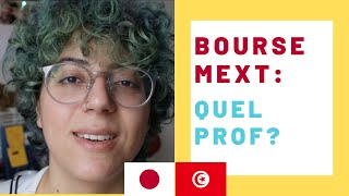 Bourse Mext: Must Know