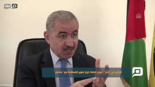 مصر العربية | قيادي في