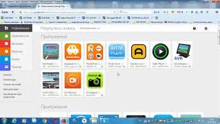 видео Видеорегистратор программа для андроид