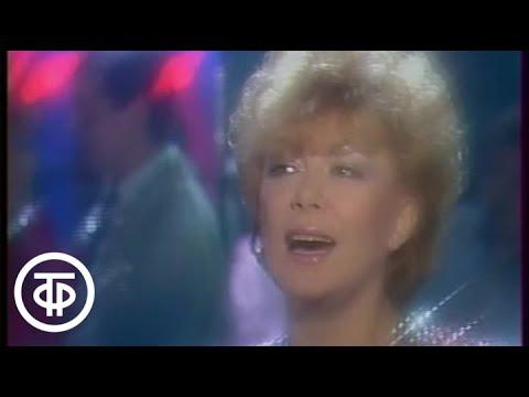 """Эдита Пьеха """"Как в первый раз"""". Поздравляет Останкино! Голубой огонек (1988)"""