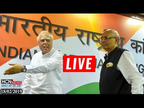 HCN News | कांग्रेस की प्रेस कॉन्फ्रेंस लाइव | AICC Press Briefing By Abhishek Manu Singhvi