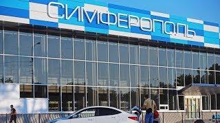 Алупка- Симферополь Аэропорт .(, 2017-06-02T16:32:53.000Z)