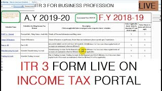 ITR 3 FOR A.Y 2019-20 | HOW TO FILE ITR 3 2019| BUSINESS INCOME TAX RETURN | FINANCE GYAN