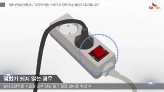 [Magic] 매직 슈퍼쿡 가스레인지 점화 점검 방법
