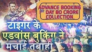 Tiger Zinda Hai Advance Booking Started - Salman Khan, Katrina Kaif - Booking Only Domestic Market.