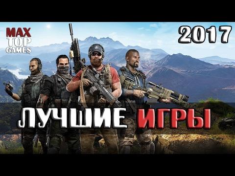 Самые ожидаемые игры 2017, 2018, 2019 годов на PC, Xbox