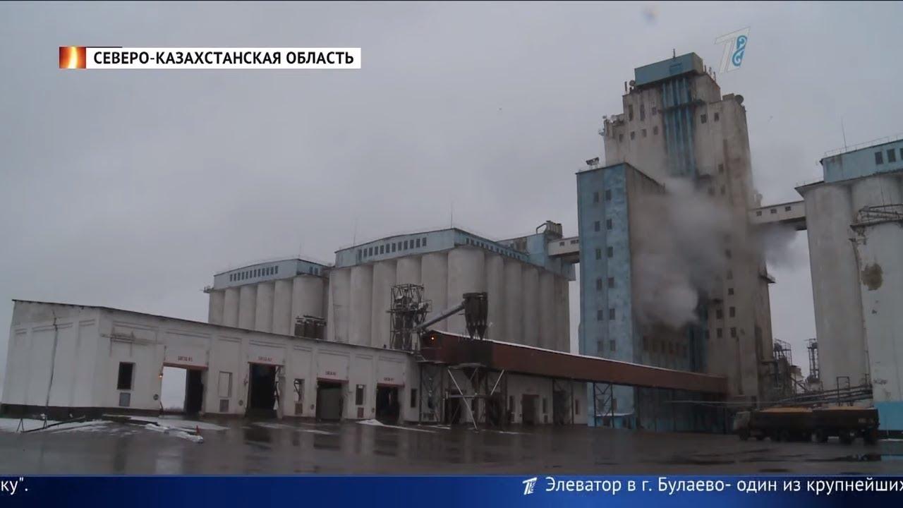 Казахстан петропавловск элеватор разборки фольксвагена транспортер т4