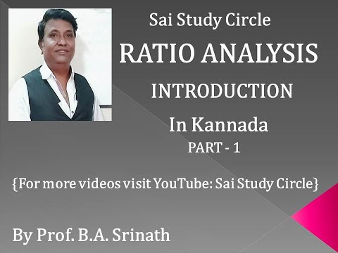 Ratio Analysis - Introduction in Kannada Part 1 (Management Accounting for B.Com) By Srinath Sir