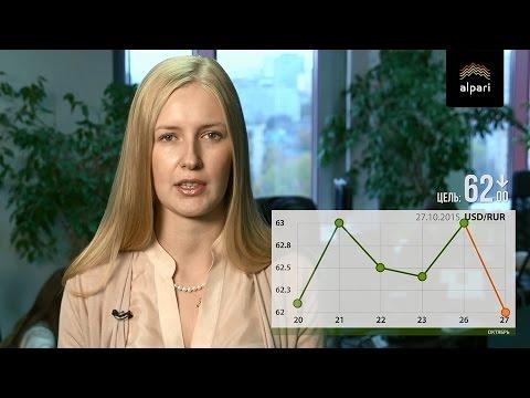 Курсы доллара и евро выросли на открытии торгов