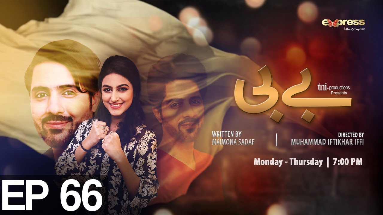 BABY - Episode 66 Full HD - Express Entertainment