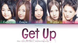 Baby V.O.X (베이비복스) Get Up - Han/Rom/Eng Lyrics (가사) [1999]