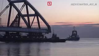 видео Крым: началась установка автомобильной арки Керченского моста