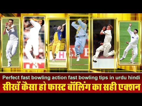 how to play fast bowling in cricket
