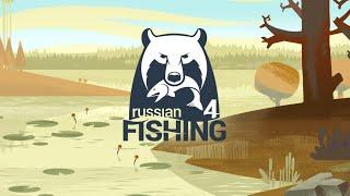 Русская рыбалка 4:  Фармим
