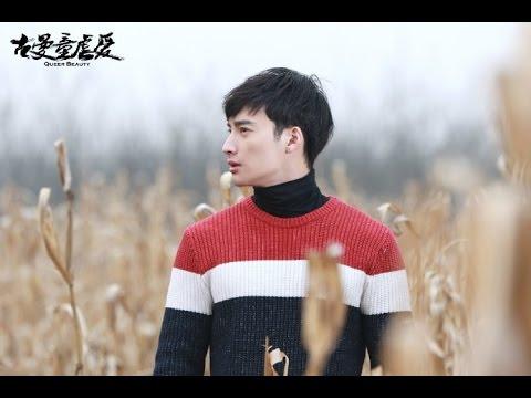 Oppressive Love. BL/gay web film. 中国耽美网络电影诡恋(寻求字幕支持)