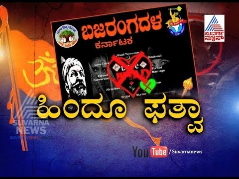 """Moral Police"" Strike Again In Mangaluru - Part 1 