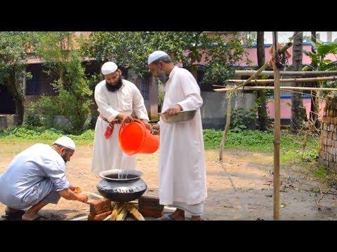 হঠাৎ যদি যায় মরিয়া | Hothat Jodi Jai Moriya | To Set This Song As Coller Tune : 7716690