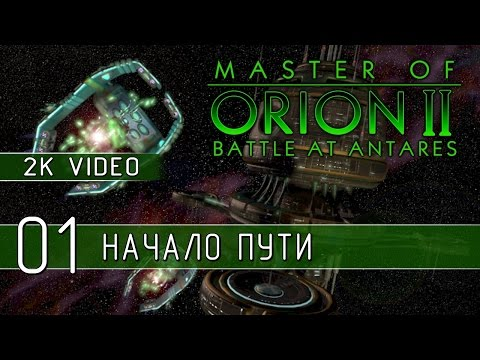 Lets Play Master of Orion - Psilons Part 1